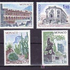 Sellos: MONACO 1214/7 SIN CHARNELA, SITIOS Y MONUMENTOS, JARDINES EXOTICOS, PALACIO JUSTICIA, ESTATUA ALBERT. Lote 11464177
