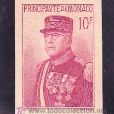 Sellos: MONACO HB 1 SELLO DE LA HOJA CON CHARNELA, 15º ANIVERSARIO DEL PRINCIPE LUIS II, . Lote 11404942