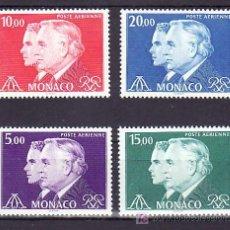 Sellos: MONACO AEREO 100/3 SIN CHARNELA, PRINCIPES RAINIERO III Y ALBERTO,. Lote 11405960