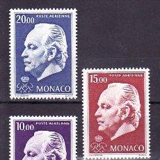Sellos: MONACO AEREO 97/9 SIN CHARNELA, PRINCIPE RAINIERO III, . Lote 11405964