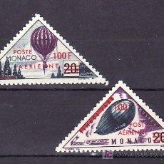 Sellos: MONACO AEREO 61/2 CON CHARNELA, SOBRECARGADO, GLOBO, ZEPPELIN . Lote 11752654