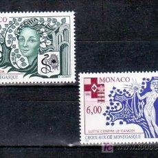 Sellos: MONACO 1960/1 SIN CHARNELA, MEDICINA, LUCHA CONTRA CANCER, LUCHA CONTRA SIDA, CRUZ ROJA DE MONACO,. Lote 11417236