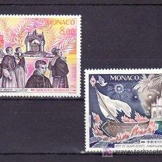Sellos: MONACO 1842/3 SIN CHARNELA, CRUZ ROJA, VIDA DE SANTA DEVOTA, PATRONA DE MONACO, RELIGION,. Lote 11417370