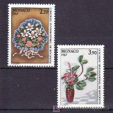 Sellos: MONACO 1551/2 SIN CHARNELA, 20º CONCURSO INTERNACIONAL DE BOUQUETS EN MONTE-CARLO, RAMOS, FLORES, . Lote 11427642