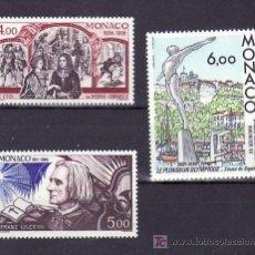 Sellos: MONACO 1547/9 SIN CHARNELA, LAS ARTES, LITERATURA, COMPOSITOR, ESCULTURA, . Lote 11427682