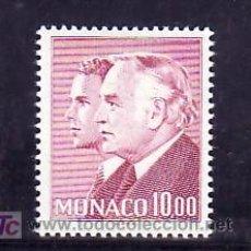 Sellos: MONACO 1519 SIN CHARNELA, MONARQUIA, PRINCIPES RAINIERO III Y ALBERTO, . Lote 11440422