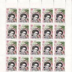 Sellos: MONACO 1224/5 MINIPLIEGO(25) SIN CHARNELA, TEMA EUROPA 1980, PERSONAJES CELEBRES,. Lote 11441366