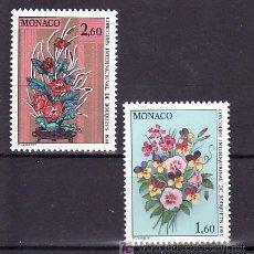 Sellos: MONACO 1398/9 SIN CHARNELA, CONCURSO INTERNACIONAL DE BOUQUET EN MONTE-CARLO, RAMOS, FLORES, . Lote 11455423