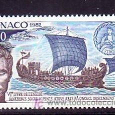 Sellos: MONACO 1357 SIN CHARNELA, BARCO, LITERATURA, BIMILENARIO MUERTE DEL POETA VIRGILIO,. Lote 191691071