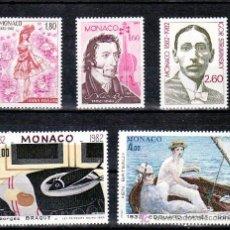 Sellos: MONACO 1344/8 SIN CHARNELA, MUSICA, COMPOSITOR PAGANINI Y STRAVINSKY, DANZA PAVLOVA, PINTURA MANET Y. Lote 11456075