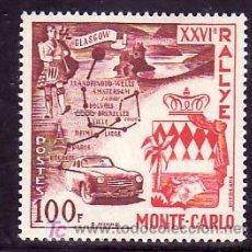 Sellos: MONACO 441 CON CHARNELA, DEPORTE, AUTOMOVIL, 26º RALLYE AUTOMOVILISTICO DE GLASGOW-MONTE-CARLO. Lote 11737397