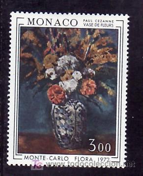 MONACO 886 SIN CHARNELA, FLORES, FLORAL INTERNACINAL EN MONTE-CARLO, (Sellos - Extranjero - Europa - Mónaco)