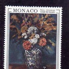 Sellos: MONACO 886 SIN CHARNELA, FLORES, FLORAL INTERNACINAL EN MONTE-CARLO, . Lote 11704053