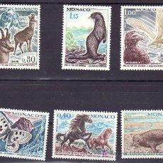 Sellos: MONACO 809/14 CON CHARNELA, FAUNA, FEDERACION MUNDIAL PARA PROTECCION ANIMALES, MARIPOSA, AVES, . Lote 11718940