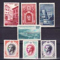 Sellos: MONACO 503/9 SIN CHARNELA, EFIGIE DEL PRINCIPE RAINIERO III Y VISTAS DEL PRINCIPADO, . Lote 11736916