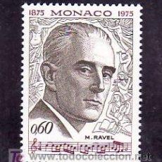 Sellos: MONACO 1038 SIN CHARNELA, MUSICA, CENTENARIO NACIMIENTO DEL COMPOSITOR MAURICE RAVEL, . Lote 11684174