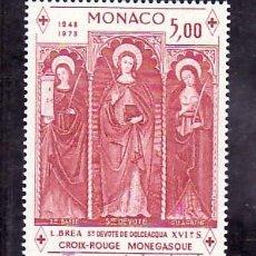 Sellos: MONACO 933 SIN CHARNELA, PINTURA, 25º ANIVERSARIO CRUZ ROJA DE MONACO, RELIGION SANTA DEVOTE,. Lote 11703686