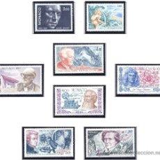 Sellos: MONACO 1987 - PERSONAJES CELEBRES - MORSE - BERLIOZ - CORBUSIER - NEWTON - MOZART - YVERT 1603/10. Lote 27004987