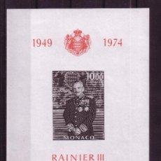 Sellos: MONACO HB 8** - AÑO 1974 - 25º ANIVERSARIO DE LA ASCENSION AL TRONO DEL PRINCIPE RAINIERO III. Lote 112197074