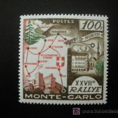 Sellos: MONACO 1958 IVERT 491 * 27º RALLYE AUTOMOVILISTICO DE MONTE-CARLO - DEPORTES. Lote 17235747