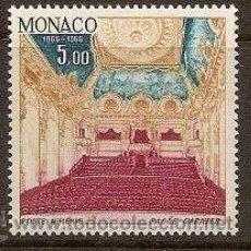 Sellos: SELLO MONACO AEREO 1966 Nº 86 . Lote 17688615