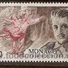 Sellos: SELLO DE MONACO AÑO 1986 YVERT 1953. Lote 17692338