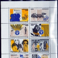 Sellos: MÓNACO AÑO 1995 YV HB 69*** 50 ANVº DE LAS NACIONES UNIDAS (ONU) - BANDERAS - NIÑOS - MÚSICA. Lote 27371521