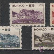 Sellos: MONACO LA SERIE NUEVA PERFECTA Nº 195/199. Lote 26921576