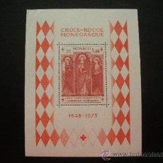 Sellos: MONACO 1973 HB IVERT 7 *** XXV ANIVERSARIO FUNDACIÓN DE LA CRUZ ROJA MONEGASCA. Lote 24958775