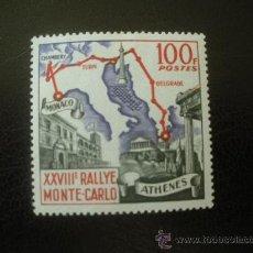 Sellos: MONACO 1959 IVERT 510 * 28º RALLYE AUTOMOVILISTICO DE MONTE-CARLO - DEPORTES. Lote 22879863