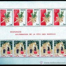 Sellos: MÓNACO AÑO 1981 YV B19*** EUROPA - FOLKLORE - FIESTAS Y TRADICIONES POPULARES. Lote 27481558