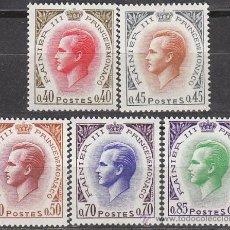 Sellos: MONACO (AÑO 1969), RAINIERO III, NUEVO SIN SEÑAL DE FIJASELLO. Lote 28869805