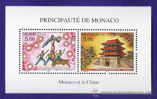 MONACO - MONACO Y CHINA - ARQUITECTURA /CIRCO RELACIONES DIPLOMATICAS - 1 HOJA /HB - NUEVA- AÑO 1996 (Sellos - Extranjero - Europa - Mónaco)