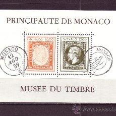 Sellos: MONACO HB 58*** - AÑO 1992 - MUSEO DEL SELLO DE MONTE CARLO. Lote 29703794