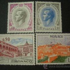 Sellos: MONACO 1971 IVERT 847/50 *** PRINCIPE RAINIERO III Y VISTAS DEL PALACIO - MONARQUIA. Lote 33592690