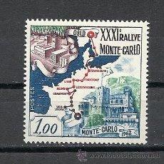 Timbres: MONACO 1962, YVERT Nº 575**, RALLYE DE MONTE-CARLO, TEMA COCHES. Lote 33685888