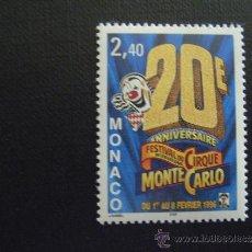 Selos: MONACO Nº YVERT 2026***AÑO 1996. 20 FESTIVAL DEL CIRCO DE MONTECARLO .. Lote 35319826