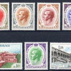 Sellos: MÓNACO AÑO 1969 YV 772/78*** PRÍNCIPE RAINIERO III Y VISTAS DEL PALACIO - REALEZA - PERSONAJES. Lote 39626453