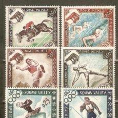 Sellos: MONACO YVERT NUM. 532/7 ** SERIE COMPLETA SIN FIJASELLOS JUEGOS OLIMPICOS DE ROMA. Lote 40000012
