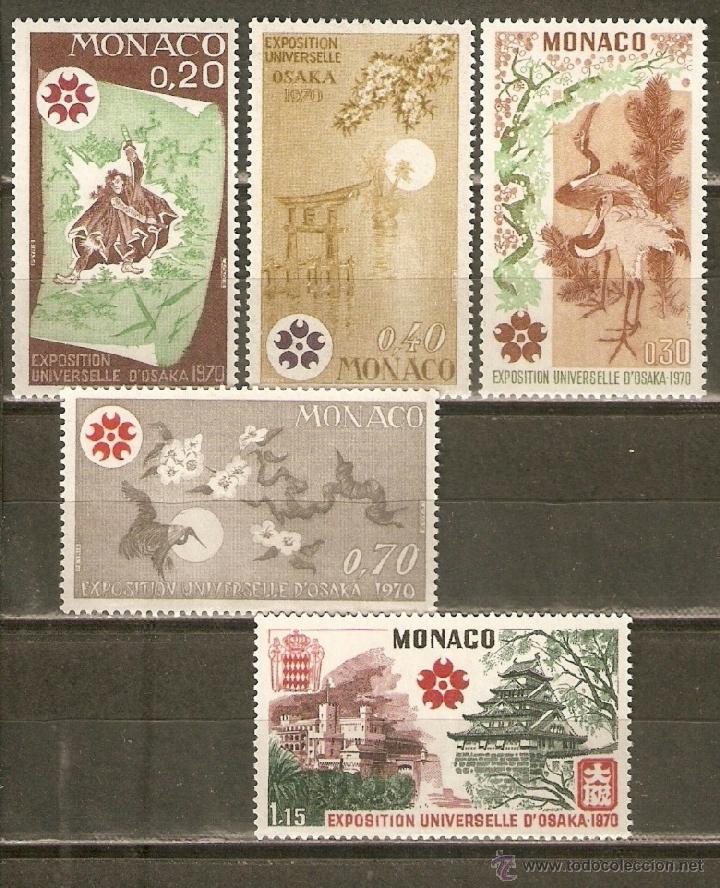 MONACO YVERT NUM. 822/6 ** SERIE COMPLETA SIN FIJASELLOS (Sellos - Extranjero - Europa - Mónaco)