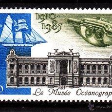 Sellos: MONACO 1473** - AÑO 1985 - 75º ANIVERSARIO DEL MUSEO OCEANOGRÁFICO DE MÓNACO - BARCOS. Lote 40902716