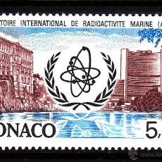 Sellos: MONACO 1602** - AÑO 1987 - 25º ANIVERSARIO DEL LABORATORIO INTERNACIONAL DE RADIOACTIVIDAD MARINA. Lote 40902863