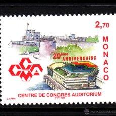Sellos: MONACO 2192** - AÑO 1999 - ARQUITECTURA - 20º ANIVERSARIO DEL CENTRO DE CONGRESOS AUDITORIUM. Lote 41085833