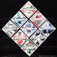 Sellos: MONACO TASA 39A/55* - AÑO 1953 - MEDIOS DE TRANSPORTE - BARCOS - TRENES - AUTOMOVILES - AVONES. Lote 41298594