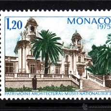 Sellos: MONACO 1016** - AÑO 1975 - AÑO EUROPEO DEL PATRIMONIO ARQUITECTONICO. Lote 42305881