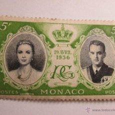Sellos: SELLO-MÓNACO-BODA-1954-BUEN ESTADO-.. Lote 43918335