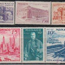Sellos: MONACO AEREO 22/7, EXPOSICION DEL SELLO AMERICANO EN NUEVA YORK (1947), NUEVOS ***. Lote 45299908