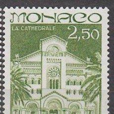 Sellos: MONACO 1574, CENTENARIO DE LA CREACION DE LA DIOCESIS DE MONACO, NUEVOS ***. Lote 45314762