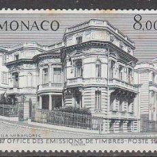 Sellos: MONACO 1562/4, 50 ANIVERSARIO DE LA OFICINA DE EMISIONES DE SELLOS DE CORREOS, NUEVO ***. Lote 45314843