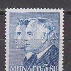 Sellos: MONACO 1285, PRINCIPES RAINIERO Y ALBERTO, NUEVOS***. Lote 45488443